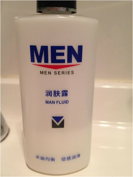 speshuled:  Man fluid.