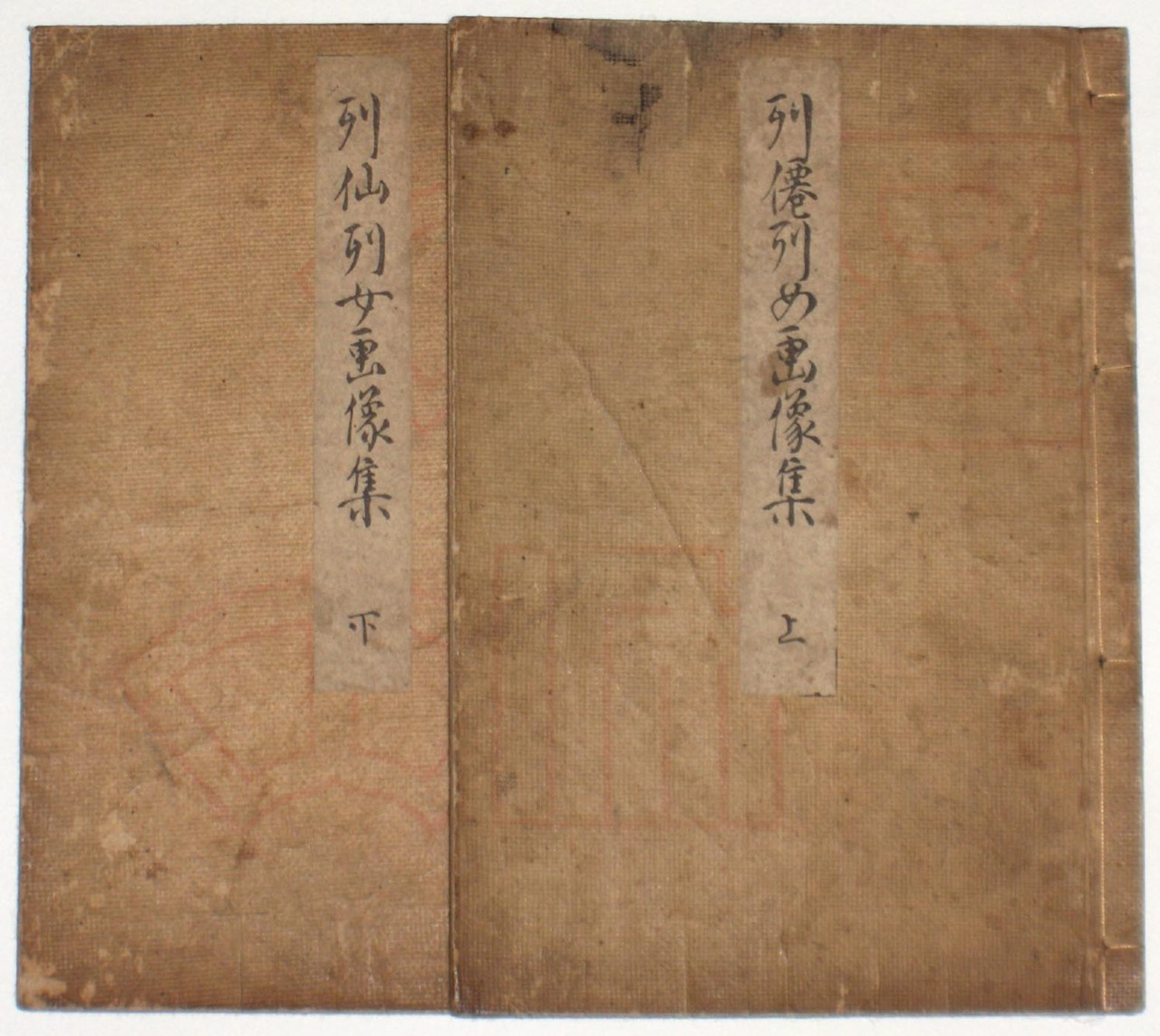 "Yashima GAKUTEI (1786-1868) and Totoya HOKKEI (1780-1850) Two vols. kyoka books complete: Ressen retsujo gazoshu, a ""Collection of the Portraits of Immortal Men and Women."" Twenty eight portraits of Chinese hermits and twenty one portraits of celebrated women in Japanese history. Being a selection of kyoka presented at the meetimg held at Kawachiya of Yanagibashi Ryogoku in Edo, 1st day of the 9th month, Bunsei 7 ( 1824 ). Published by Shinsenyen. Original covers and title slips. via"