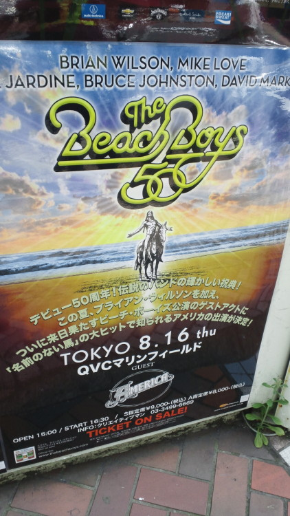 I found this poster at many spots around Shibuya. :) — at Shibuya PARCO Part 1.