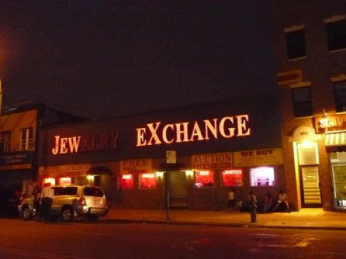 Jew Exchange Can I trade in this shlemiel for a shlemazel?