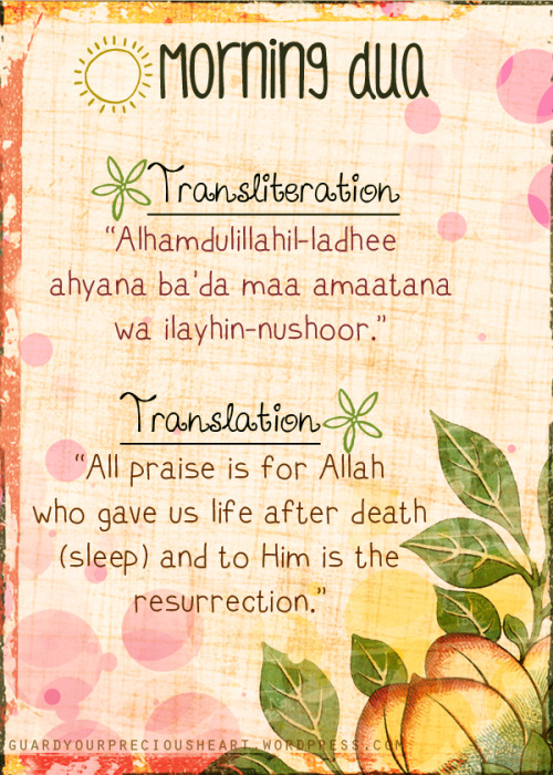 islamic-quotes:  Morning Dua Submitted by pureandhumble