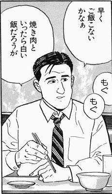 sayusayukawaii:   くいもんニュース: 焼肉屋でドヤ顔で白飯頼まない奴wwww