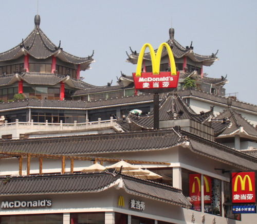 hiromitsu:  Unique McDonald's locations around the world