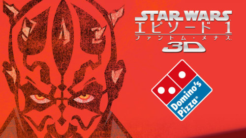 Star Wars 3D styled dominoes. This is why Japan>EVERYTHING!