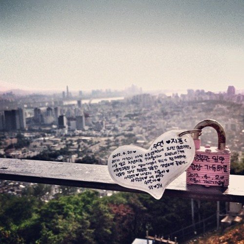 """Now is the time to share your love with the greater world"". -At the Seoul Tower"