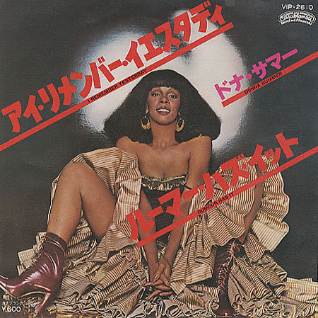 Donna Summer - I Remember Yesterday (Japan)