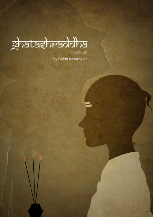 Ghatashraddha [1977] by ACR  First Published in Outlook exclusively for the Cinema Century Issue
