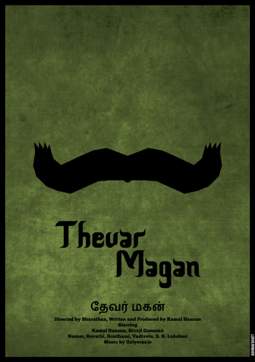Thevar Magan [1992] by AB  First Published in Outlook exclusively for the Cinema Century Special Issue