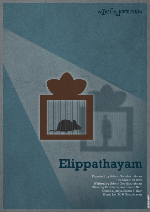 Elippathayam [1981] by AB  First Published in Outlook exclusively for the Cinema Century Special Issue