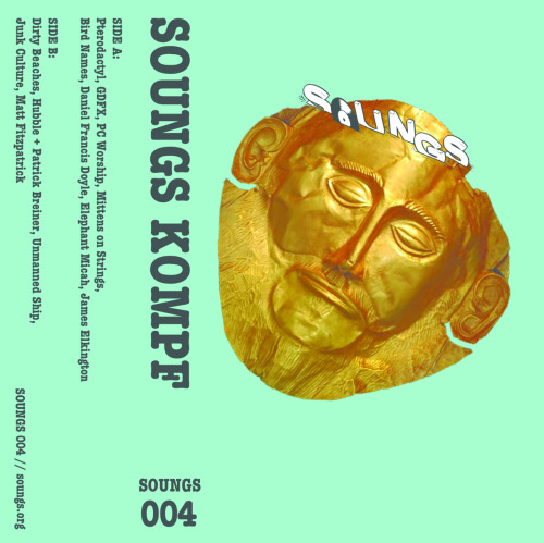 "SOUNGS KOMPF limited edition cassette compilation w/ an unreleased Junk Culture track, ""Talk Real Slow"" junkculture"