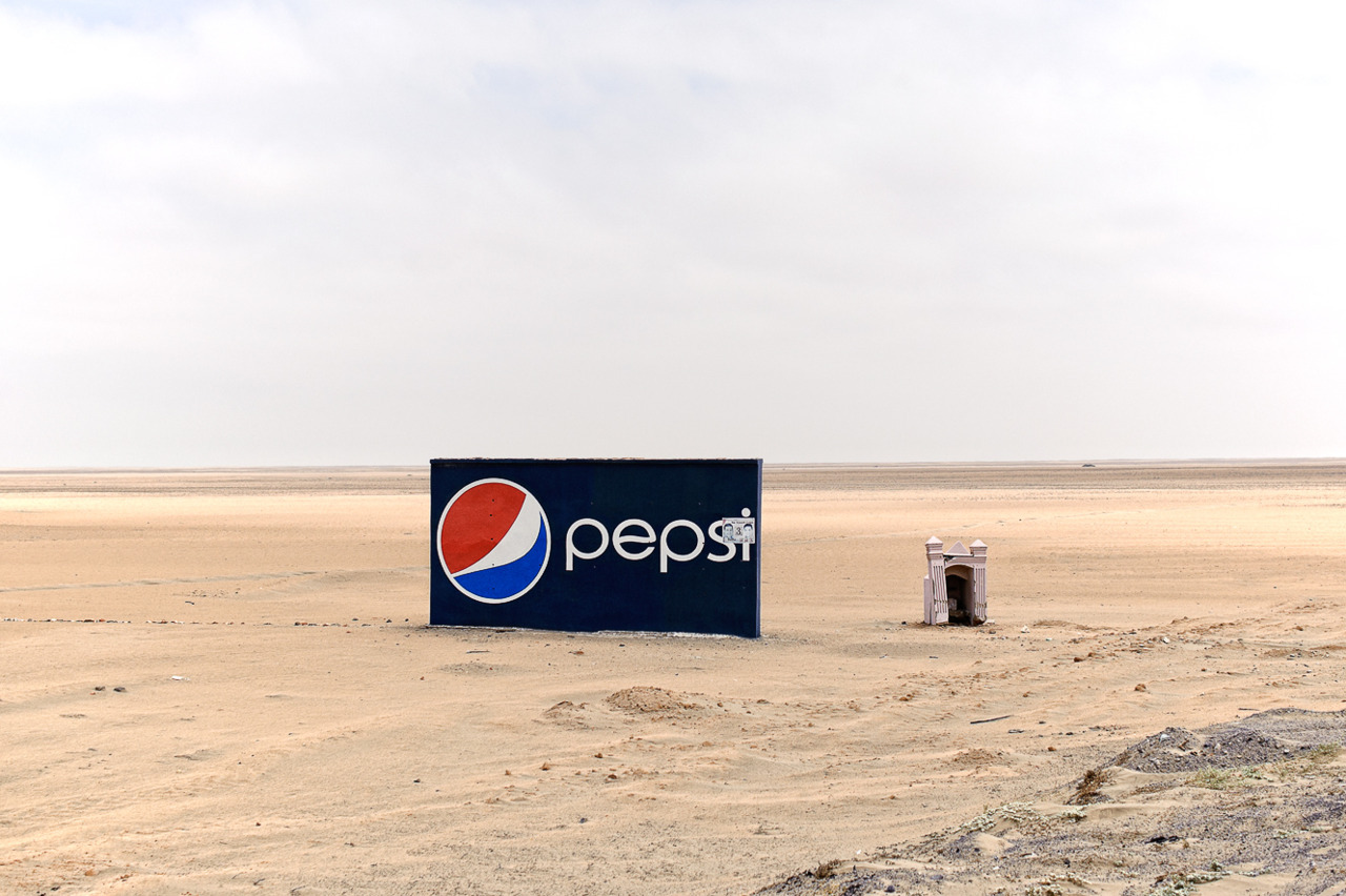 Brandscape No.1  On the outskirts of Chiclayo, Peru.