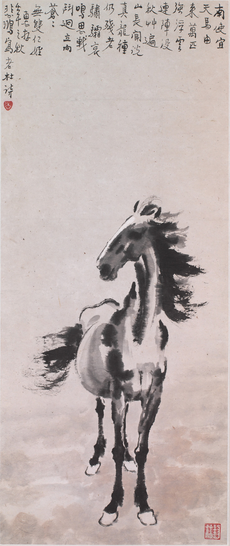 Xu Beihong - Heavenly Horse, 1942. Hanging scroll; ink on paper Translation:  Nanshi [in Gansu province] is a congenial habitat for heavenly horses;Tens of thousands of them are always stalwart.Floating clouds expand across the vast frontier;Autumn grasses grow tall over the mountains.I have heard that the pure bloodline of dragon-horsesLives on in the aging Sushuang horse.Neighing sadly longing to fight,It stands tall facing the sky.