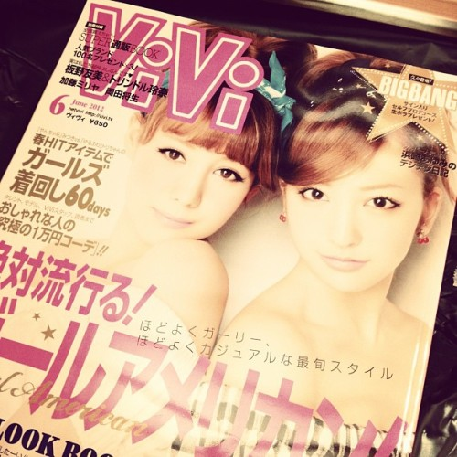 Yeay finally bought VIVI June ed. #bigbang #japanese #korean #fashion #magazine #kpop  (Taken with instagram)