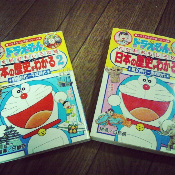 Doraemon loves to learn! #doraemon #education #japanese (Taken with instagram)