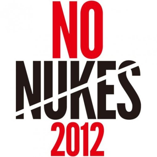 (via Kraftwerk and Yellow Magic Orchestra to perform together at No Nukes 2012 in Tokyo! « RONNIEROCKET.COM)