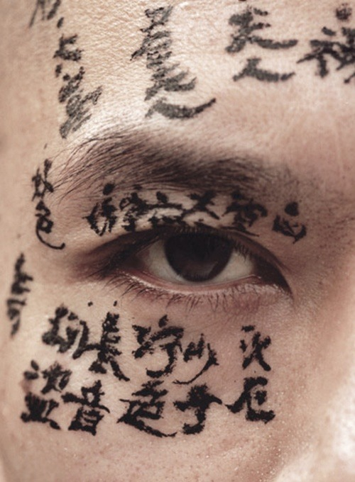efedra:  Family Tree, 2000 by Zhang Huan