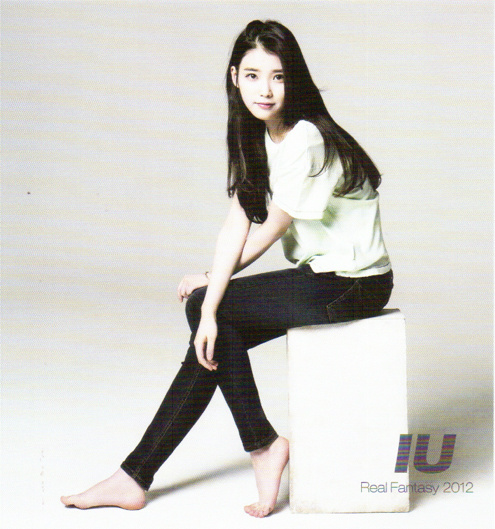 IU Real Fantasy Concert Merch Scans 2 (by 你是江湖李萌主)