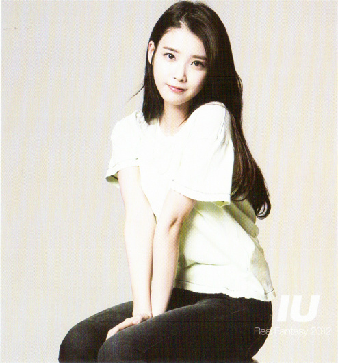IU Real Fantasy Concert Merch Scans 4 (by 你是江湖李萌主)