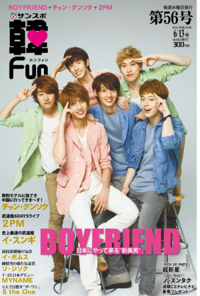 maffychan:  [Pic] 120604 Boyfriend – Japanese newspaper of Korean Entertainment (FUN vol.56)  Credit : GezhigezhiVia : @Boyfriend_6