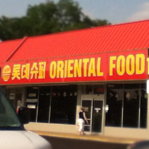 One of the #Korean #grocery #stores we go to, when we visit #ColumbusOhio (Taken with Instagram)