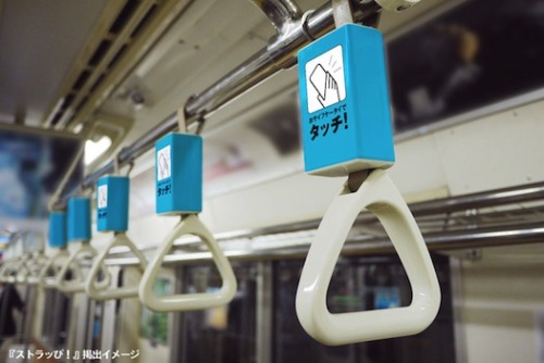 emergentfutures:  TOKYO SUBWAY STRAPS SEND ADS TO SMARTPHONES   Japanese advertising company Shunkosha has developed a new surface for interactive advertising in the Tokyo subway. Called 'Strappy,' the program has been running as an experiment for the past few weeks and uses FeliCa near field communication (NFC) technology to send the user's phone to a URL when touched Full Story: PSFK