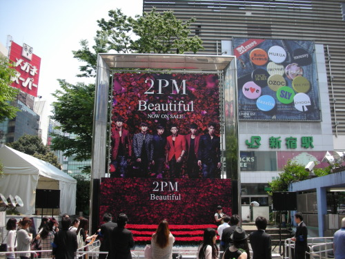 120608 'Beautiful' Event @ Shinjuku Station Square