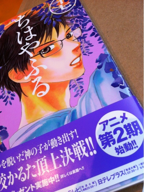 worldoftheanime:  Chihayafuru Anime's 2nd Season to Launch Yuki Suetsugu's manga about female karuta card player already inspired 2011-2012 season