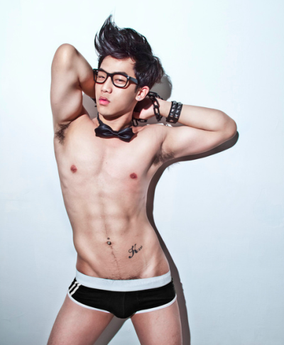 Hot Asian Nerd boy