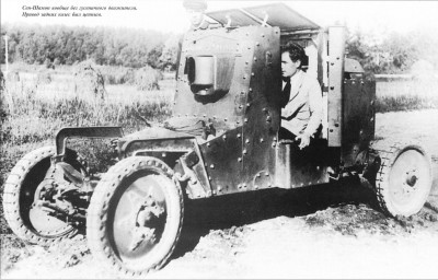 20's-era French experimental vehicle, part of a bizarre series of horrible ideas.