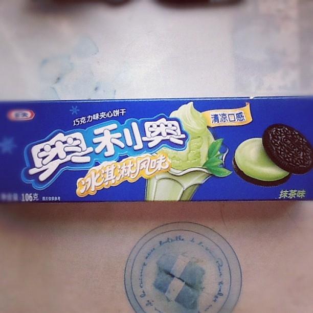Mint Oreos. Stay with me. (Taken with Instagram)   (Categorize this under: Things that need to be in the States.)