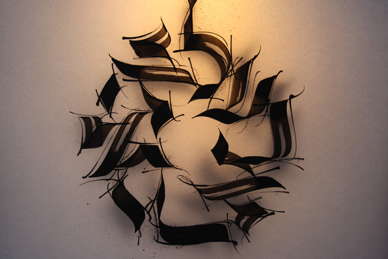 Calligraphi.ca - Hebrew calligraphy on the paper and photography conceptionלא - אירא רע- Lo Eerah Rah - I will fear no evil… ne craindrais aucun mal… (Psalm 23.4)