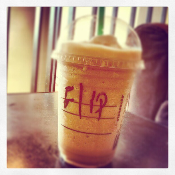 Spot what's wrong with this pix?  (Taken with Instagram at Starbucks ستاربكس)