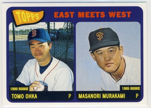 Masanori Murakami  and Tomo Ohka, 2001 Topps East Meets West #EW-TO