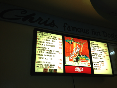 Chris's Hot Dogs, Montgomery, AL