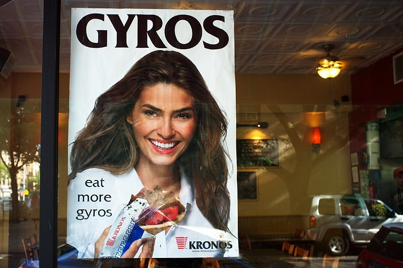 The Solution to the Greek Debt Crisis? I've been seeing the 'Eat More Gyros' ad for over a decade and I still love it. Man that girl is foxy.