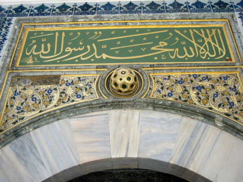 A doorway in Topkapi Palace. Note the truncated icosahedron. Istanbul, Turkey.