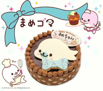 Mamegoma Chocolate Cake Kawaii~