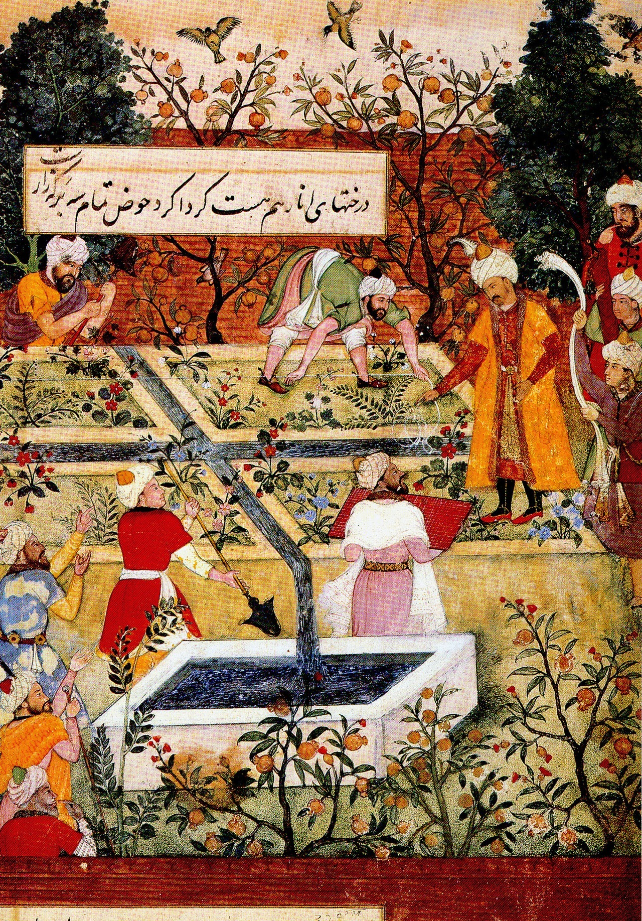 Babur's Garden, Baburnama, 16th c. British Library