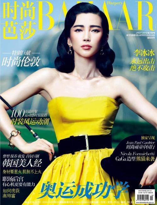 Hot Chinese actress and singer Li Bing Bing lands the July issue cover of Harper's Bazaar China magazine, lensed by Feng Hai.  Original Article