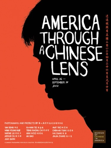 generasian:  This summer the Museum of Chinese in America presents a gallery of photographs showing American life from the Chinese perspective. New media artist An Xiao will also be posting photographs from her travels through the western part of America. Click here for more information.