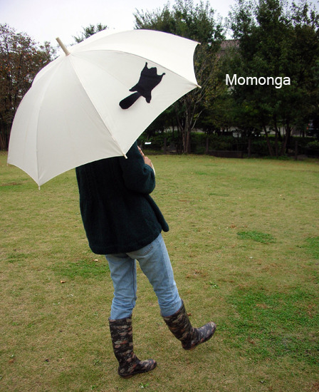A Little Bit on the Umbrella Side: There aren't many things you can do to make an umbrella fun. But that didn't stop a Japanese company from creating umbrellas with monkey and flying squirrel silhouettes on them. The tails of the animals flap around in the wind as if the wee critters are handing on for dear life. Depending on where you live, you might be able to buy one here. [Matomeno via notcot]