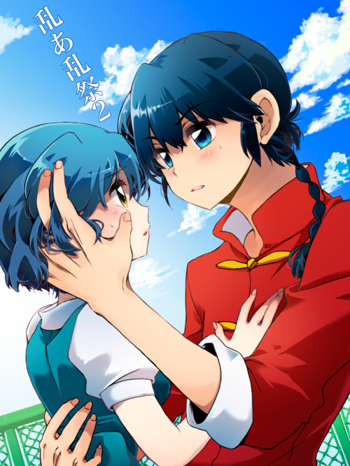 Ranma.. for the past few days.. had been pretty romantic, it was so intense  I don't know what to do.. what should I do???