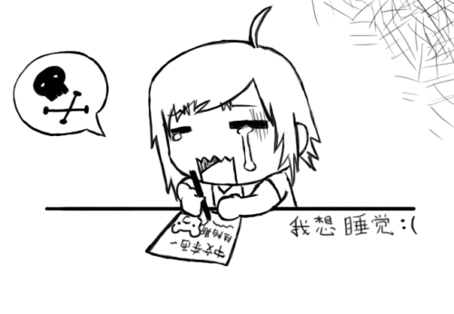 MANDARIN IS GETTING PAINFUL.  I keep dying in that class. Omg. ; aa ;