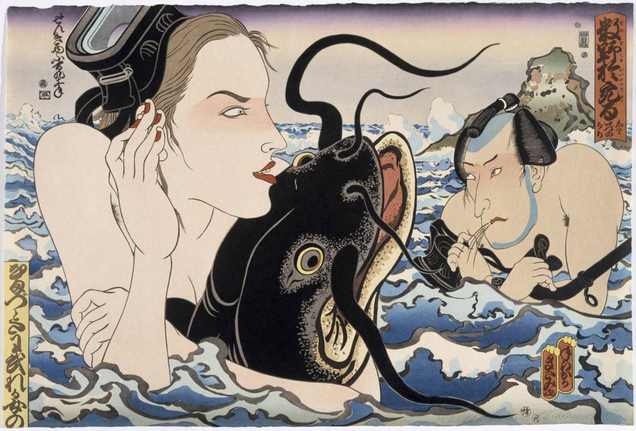 Masami Teraoka - Catfish Envy, 1993. Woodcut, etching, aquatint and ink on paper