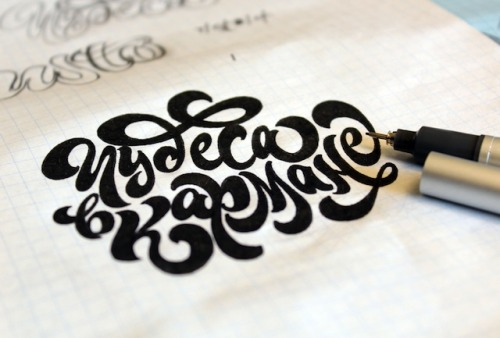escapekit:  Calligraphy