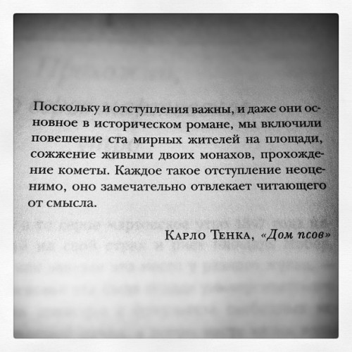 #quote #book (Taken with Instagram)