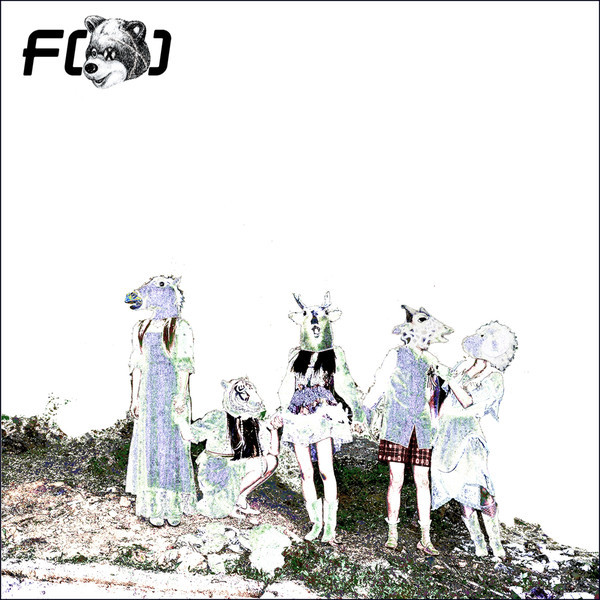 Electric Shock - EP by the wonderful f(x) will the soundtrack to my week because sales are starting at work at it's going to be crazy busy. However towards the weekend I'm going to listen to lots of Lana Del Rey because I'm seeing her on Sunday at LoveBox!