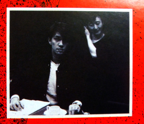 "Tokiko Kato-san with Ryuichi Sakamoto-san [1983]Taken from ""A Siren Dream"" Album. 加藤登紀子さんと坂本龍一さん「夢の人魚」より"