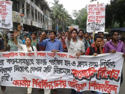 About 5,000 students marched in the streets of Chittagong, Bangladesh to protest education budget cuts & poorly funded universities on June 10.