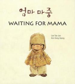 "Waiting for Mama by Lee Tae-Jun, illustrated by Kim Dong-Seong, translated from Korean to English by Eun Hee Chun (NorthSouth Books, 2007; original text, 1938)  A small child, his nose red from cold, walks to the streetcar station.  He's looking for his mama. Streetcar after streetcar come and go with no mama. So the young boy waits some more. Kim Dong-Seong created nostalgic sepia-tinted artwork for this book that draws you in right away. Waiting for Mama is set in Korea in 1938 — when the original story first appeared in newspapers — with old fashioned shops, traditional dress, women carrying packages on their heads.  The last page has no words, only a picture of the child and his mother walking home together in the falling snow. I automatically interpreted this to be a happy Hollywood ending, but then I stumbled on an Amazon review that went much deeper.   At this time the Korean peninsula had already been occupied by Imperial Japan for over 30 years with no ending in sight (a rebellion had been put down brutally in 1919). Since 1905, the Japanese invaders were eager to erase any form of Korean traditions and assimilate the people to become second class Japanese. The Koreans had to take Japanese names and perform the Shinto rites. Korean was forbidden as an official language. Moreover, in 1938, Japanese began to compel Korean men to work in the factories located on the Japanese mainland and women as ""comfort women"" in military brothels.The Korean intellectuals invented folk songs (e.g. Ommaya Nunaya - Mom Sis) and children stories in order to to circumvent censorship and demonstrate subtly the will of the people to sustain any hardship.Seen in this light, the ending of the story is not so clear: Has Mom finally arrived to pick up her boy or is it just the boy`s dream? - Anyway, in Korean thinking snow is a symbol of hope.  (Image Source: Goodreads)"